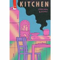 kitchen banana yoshimoto novel