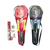 [Paket Lengkap] Raket Badminton Terusan Isi 2+Tas+2grip+1slop kok