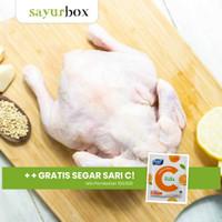 Ayam Utuh 750 gram Sayurbox