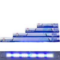 Yamano P800 Lampu LED Aquarium Aquascape 70-80 cm 12 Watt 12w
