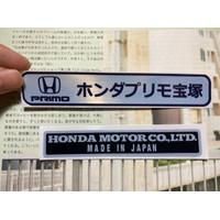 sticker JDM Honda dealer primo dan Honda Motor japan