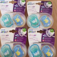 Philips Avent Pacifier Ultra Air 18m+