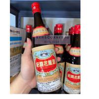 Gu Yue Long Shan ShaoXing Wine - Arak Masak / Angciu