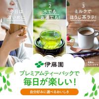 Itoen Premium Green Tea with Matcha Tea Bag JAPAN