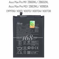 Baterai Batre Asus Zenfone Max Pro M1 M2 ZB601KL ZB602KL C11P1706