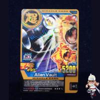animal kaiser alien vault evo 8 dx (kw)
