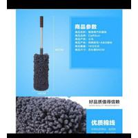 Kemoceng microfiber Pembersih debu Mobil Motor dust remover