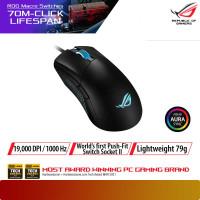 ASUS ROG GLADIUS III | Classic asymmetrical gaming mouse