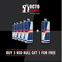 Bundle Promo Import Redbull Red Bull Kaleng Can 250ml Energy Drink