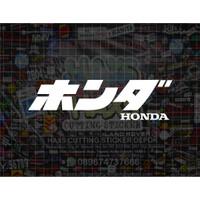 Cutting Sticker Honda Jepang Kanji Ukuran 18 Cm Untuk Mobil Motor