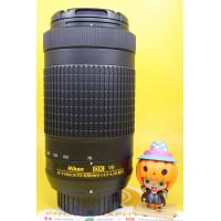 Lensa Tele Nikon AFP 70-300mm VR Muluss AF-P 70-300 mm