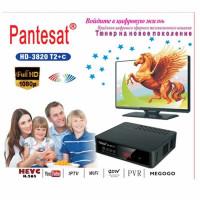 Set Top Box TV Digital DVB-T2 Reciever TV Tuner USB HDMI RCA - HD8320