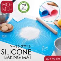 HOMU Alas Adonan Silikon Tatakan Baking Roti Piza Fondant Silicone Mat