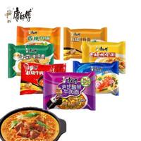 Master Kong Flavoring Instant Noodle