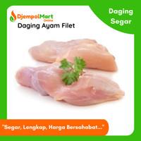 Daging Ayam Filet - Frozeen