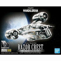 Razor Crest Vehicle Model Bandai Silver Coating ver