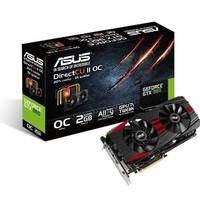 Asus Geforce Gtx 960 Directcu Ii Oc 2Gb Ddr5 - Black Hifkajuan