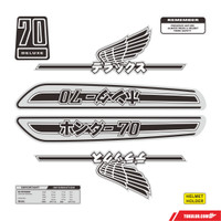 STIKER STRIPING DECAL MOTOR HONDA C70 JAPAN