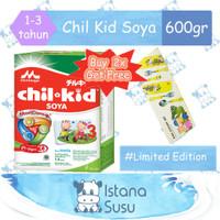 Chil Kid Soya Vanila 600 gr