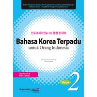 bahasa korea terpadu untuk orang indonesia ( book 2)