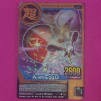 Animal Kaiser Murah Original : Alien Egg D ver.4