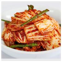 (BARU) HALAL Original Kimchi Sawi Asli Korea 500gr 500 gr gram 1/2 kg