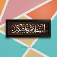 Hiasan Dinding Sign Assalamualaikum Wall Decor Islami Motif Rustic