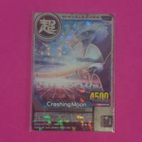 Animal Kaiser Murah Original : Crashing Moon ver.4