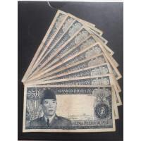 Kolekasi Uang Kuno Indonesia Seri Soekarno 50 Rupiah Tahun 1960 Bekas