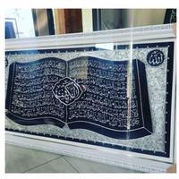 Kaligrafi surat al kahfi silver putih ukuran jumbo 150x90