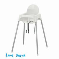 Ikea Kursi Makan Anak Bayi Dengan Tali Pengaman Ikea High Chair Putih