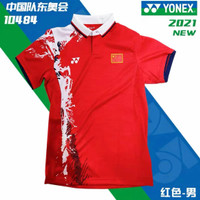 Baju Badminton Yonex Timnas China Olimpiade Tokyo Olympic 10484 Ori