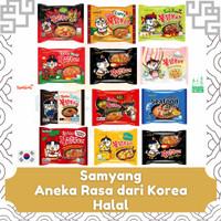 Samyang Curry Jjajang Kimchi Stew Light Buldak Carbo Hot - Ramen Halal