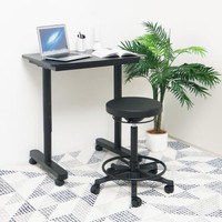 Oxymo Meja Kantor Adjustable - Hitam