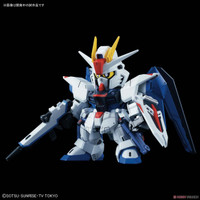 SDCS Gundam Cross Sillhouete Freedom MISB Ori Bandai Murah