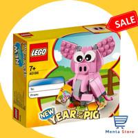 LEGO Seasonal 40186 Lunar New Year of the Pig Angpao Gold Box Gift Ori