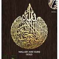 Wall Art Ayat Kursi Hiasan Dinding Islami Modern 52x65cm Import Turkey