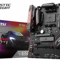 motherboard MSI gaming pro carbon b350