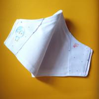 Cover Masker, Mask Cover Kain Baby Penguin - 2 ply