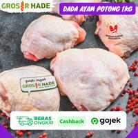 Dada Ayam Potong Segar 1kg Daging Ayam Dada