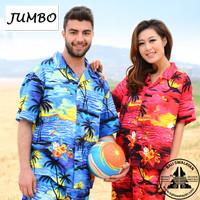 Kemeja Hawai Jumbo   Baju Jumbo Hawai   Kemeja Bali   Baju Ke Pantai