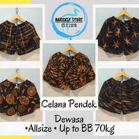 Celana Pendek wanita motif batik