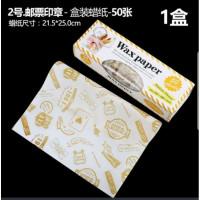 wax paper / baking paper motif / kertas roti