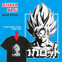 stiker baju setrika Anime Dragon Ball