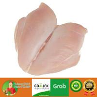 Fillet Ayam / Filet Dada Ayam 1Kg Fresh