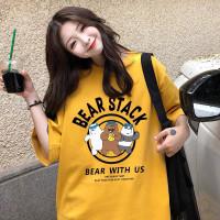 Yellow Bear Stack Japan Big Size T Shirt Import Cotton Stretch