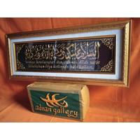 Kaligrafi Timbual pajangan pintu Lafadz Assalamualaikum 60 x 25...