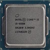Paketan Gaming Intel Core i5 6600 + Motherboard MSI B150M Night Elf