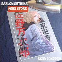 stiker baju setrika anime Mikey Tokyo Revengers