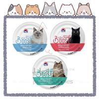 Sajo Opti One Boost Makanan Basah Wet Food Kucing 160 gr